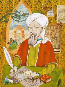 The Great Middle East Physician - Avicenna